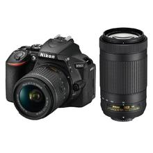 Nikon D5600 + 18-55 AF-P VR + 70-300mm AF-P DX VR