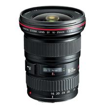 Canon EF 16-35mm f/2,8L USM
