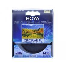 Hoya PL-C PRO1 DMC 67 mm