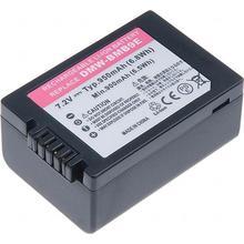 T6 power Panasonic DMW-BMB9E, 950mAh battery