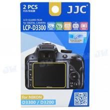 JJC Protector LCP-D3300