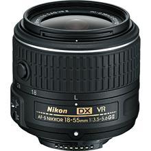 Nikon 18-55mm f/3.5-5.6G AF-S DX VR II  - BULK