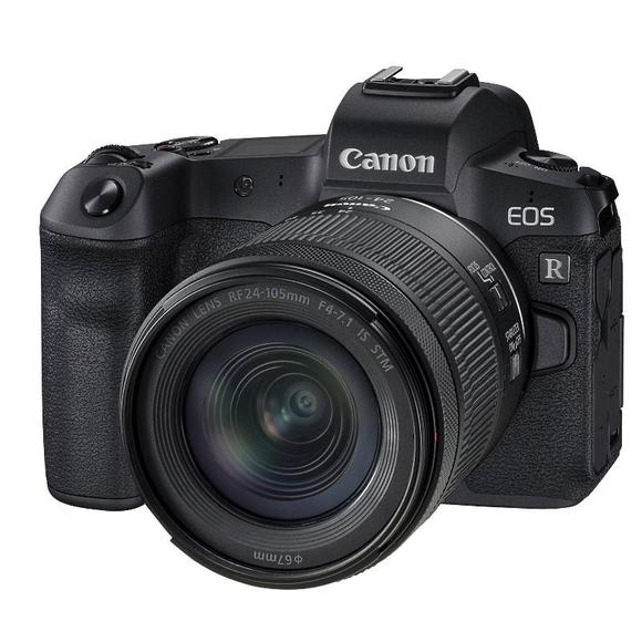Canon EOS R+ RF 24-105 mm /4-7,1 IS STM  - 1
